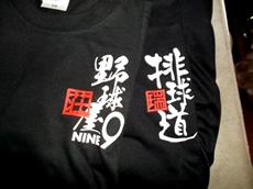 オリジナルTシャツのサンプル